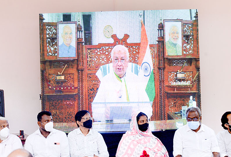 Online Inauguration by Sri Arif Mohammad Khan, Hon'ble Governor of Kerala